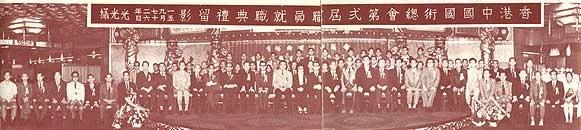 24-1974hongk