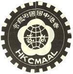 5-logo1