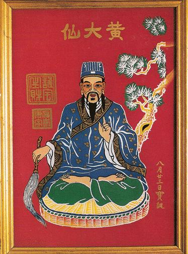 Wong Tai Xing