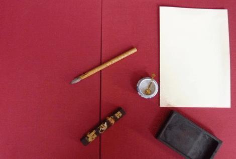 Calligraphie feuille