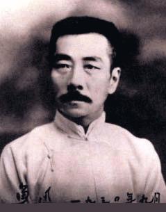 Lu Xun 1881 1936