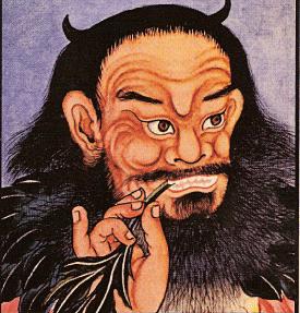 Shang Nong