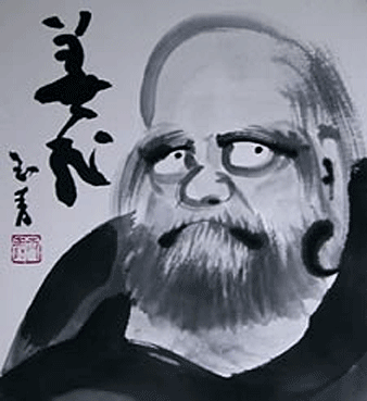 Bodhidharma Zen