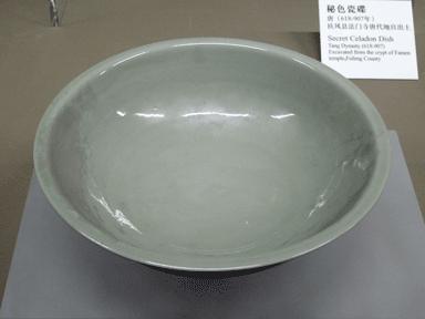 Celadon Tang