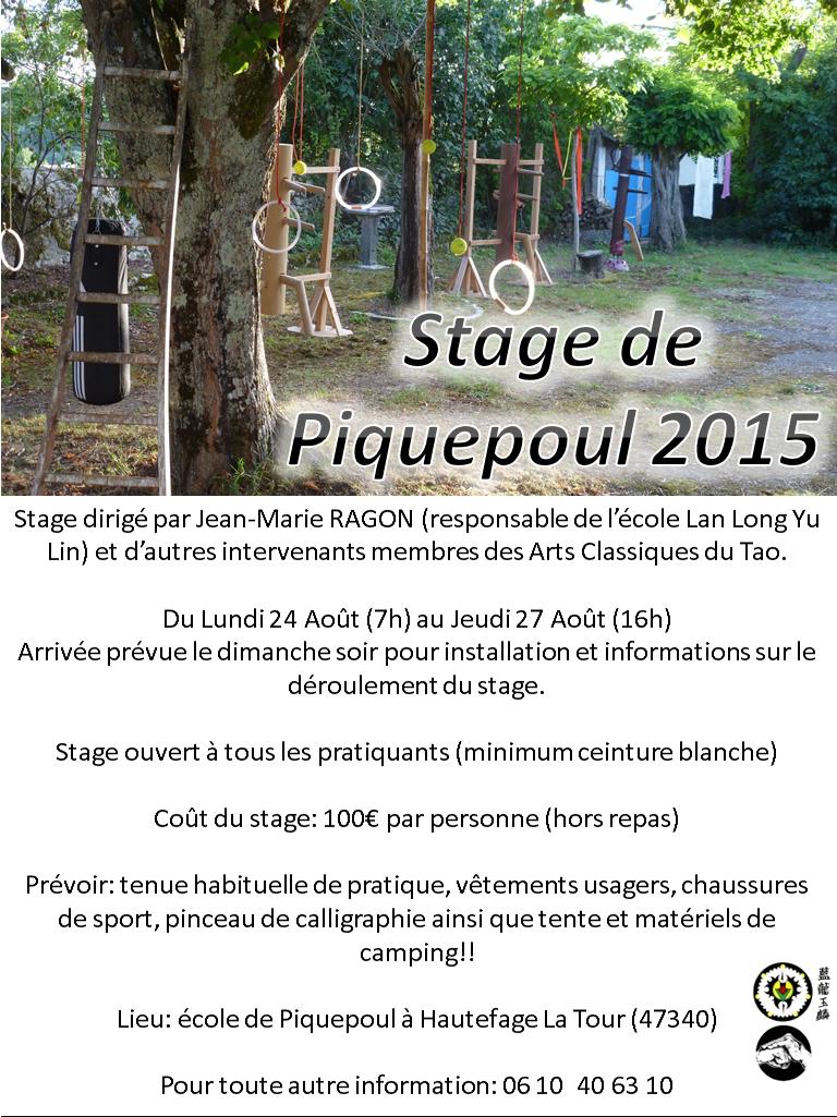 Piquepoul 2015