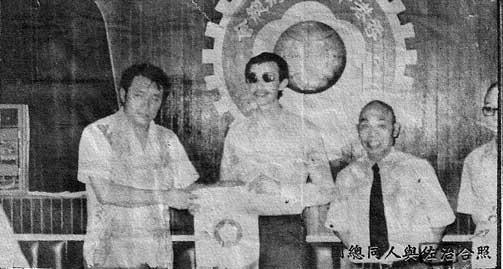 Georges Charles Hkcmaal Hong Kong 1975