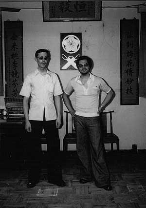 GHeorges Charles et Leung Ting Hong Kong 1975