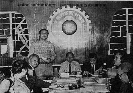 Réunion HKCMAAL Hong Kong 1975