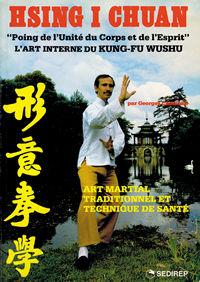Hsing I Chuan par Georges Charles
