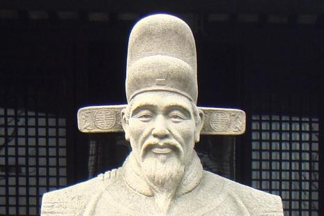 Xu Guangqi 1
