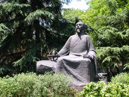 XuGuangqi 2