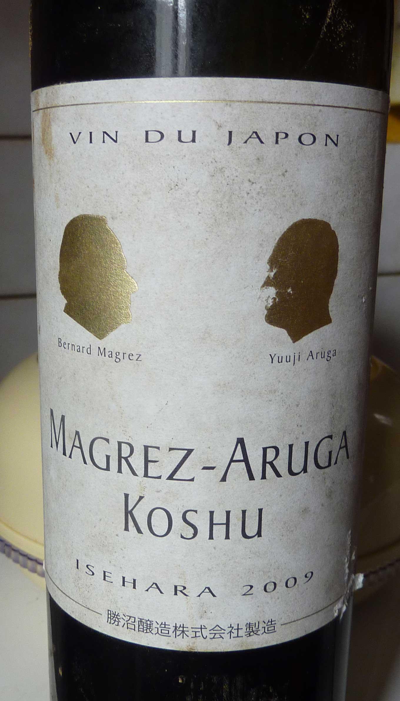 vin-japon