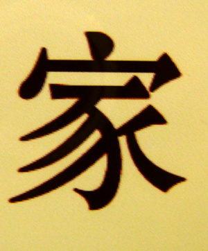 Zhu le Cochno