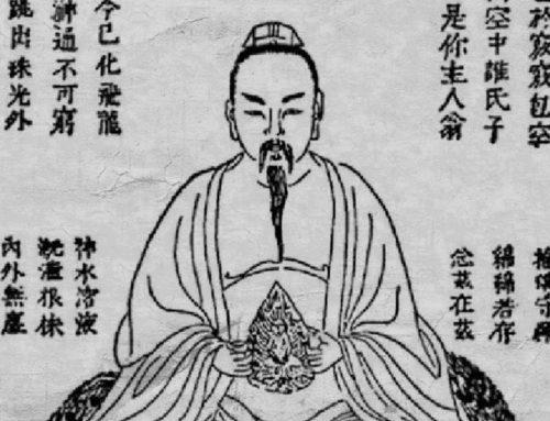 Méditation et Yi Jing – méditations 2/3