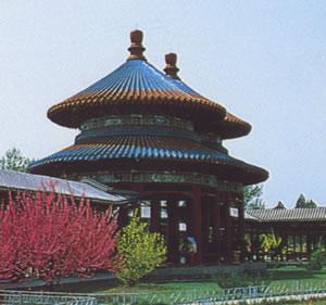 Pavillon du Double Cercle