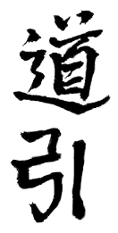 tao-yin_caract1