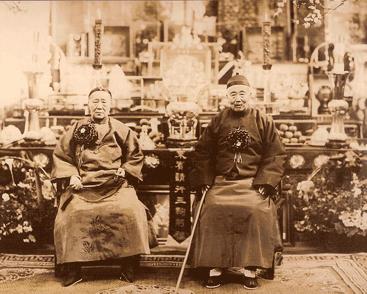Comte Wang de Yue