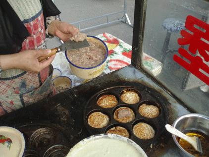 cuisine chinoise Danbao 2