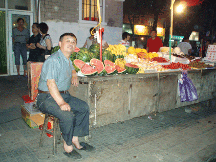 cuisine chinoise fruits