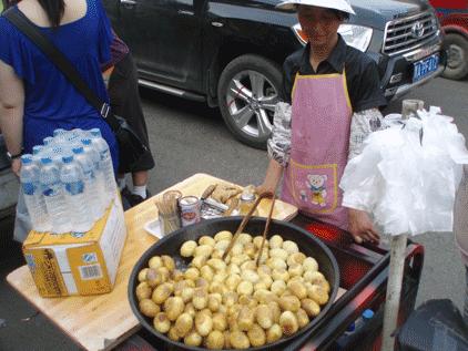 cuisine chinoise oeufs couvés 1