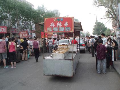 Rue de Harbin