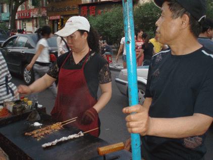 cuisine chinoise Youyu 1