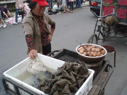 cuisine chinoise zongzi