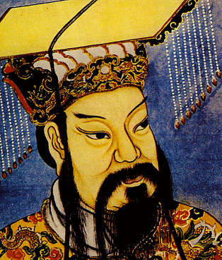 Empereur Jaune Qinshi Wangdi