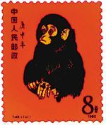 timbre-chine-singe