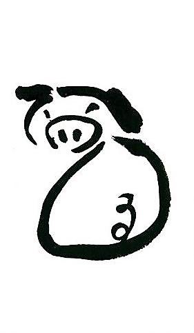 Zhu Cochon 1